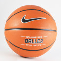 Nike Baller 8P 07 | Μπάλα Μπάσκετ