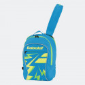 Babolat Junior Backpack Club