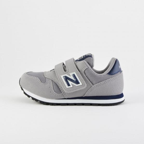 New Balance 373 - Παιδικά Παπούτσια
