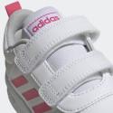 adidas Performance Tensaurus Παιδικά Παπούτσια