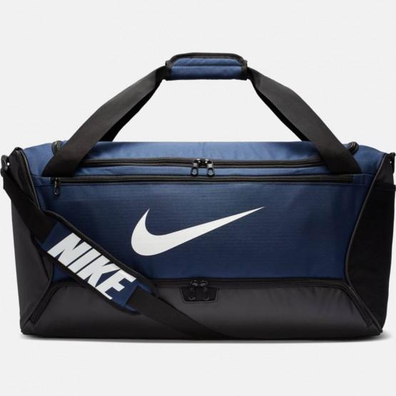 Nike Brasilia Medium Training Duffel Bag (60L)