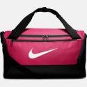 Nike Brasilia Small 41L Gym Duffel Bag