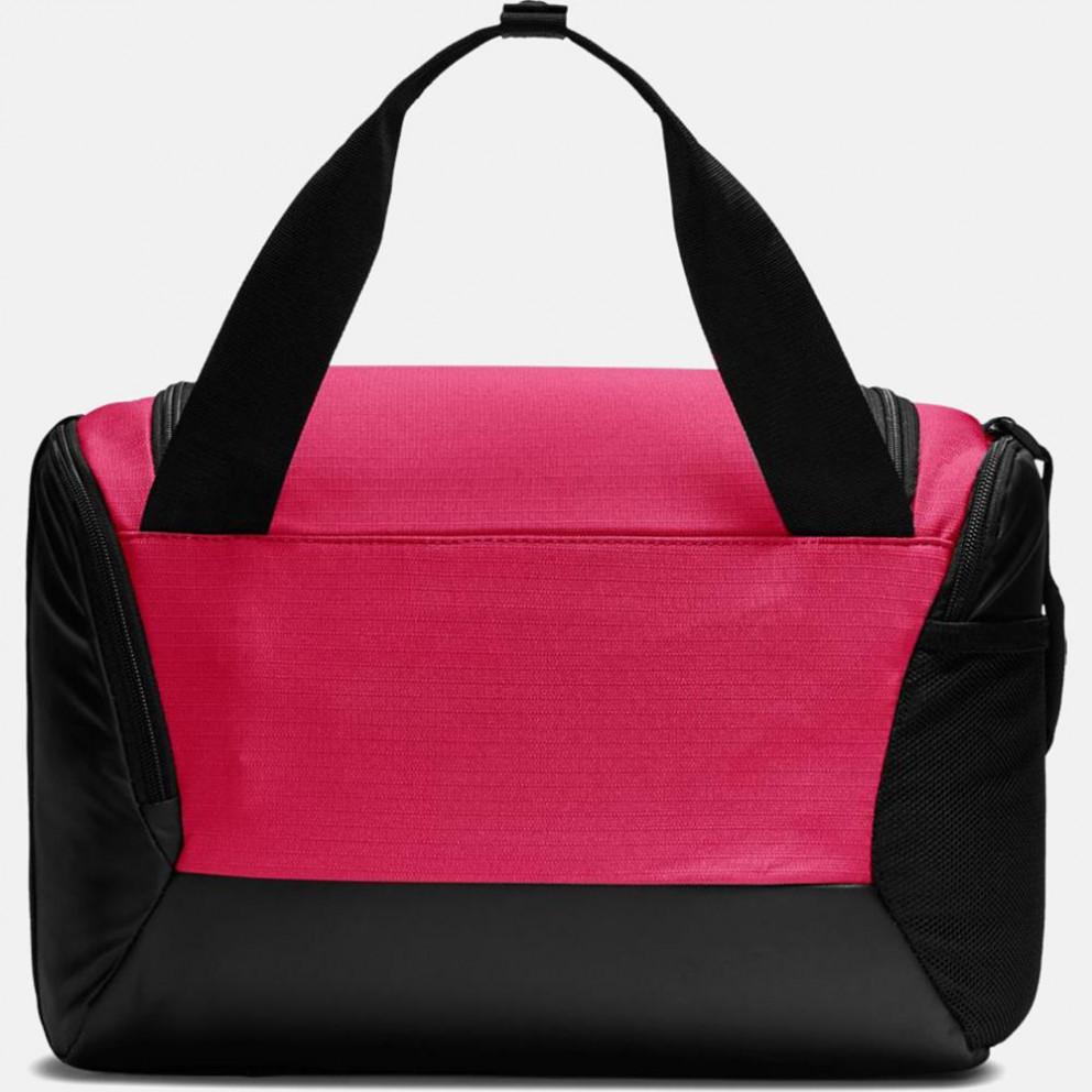 Nike Brasila Xs Duffel Bag (25L)