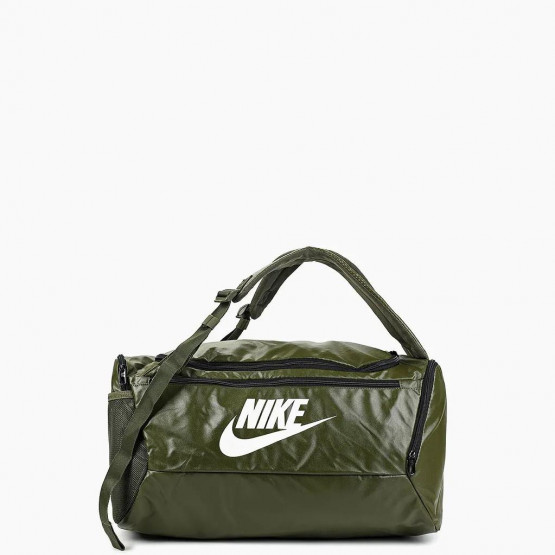 Nike Brasilia Small Duffl Backpack