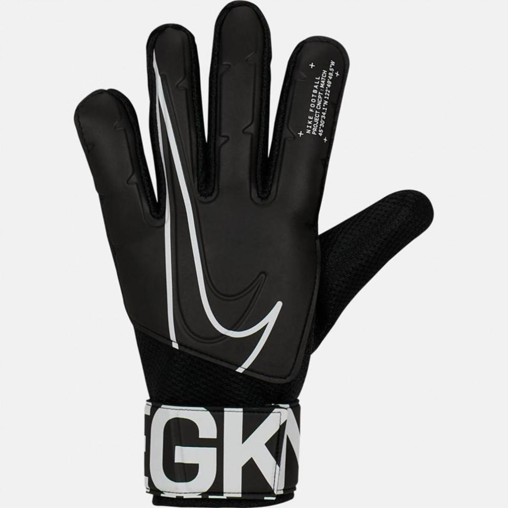 Nike Goalkeeper Match-Fa19