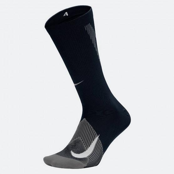 Nike U SPARK LTWT CREW