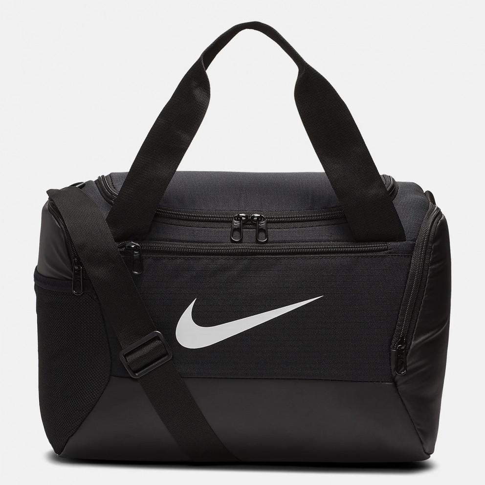 Nike NK BRSLA XS DUFF - 9.0 (25L)