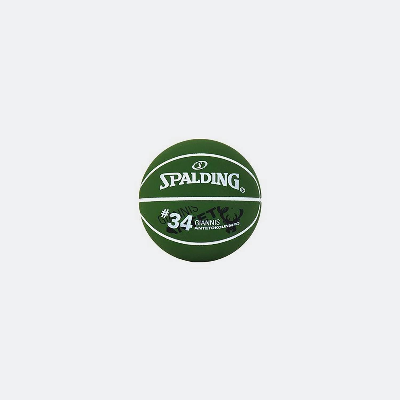 Spalding Hi Bounce Ball G.antetokoumpo (9000041083_32502)