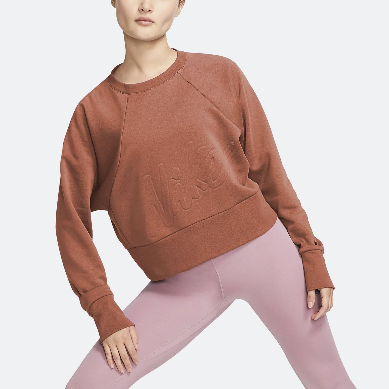Nike Dri-FIT Get Fit Women's Fleece Training Crew (9000035649_40779)
