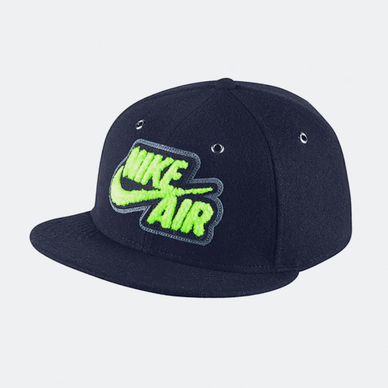 Nike TRUE-AIR WOOL