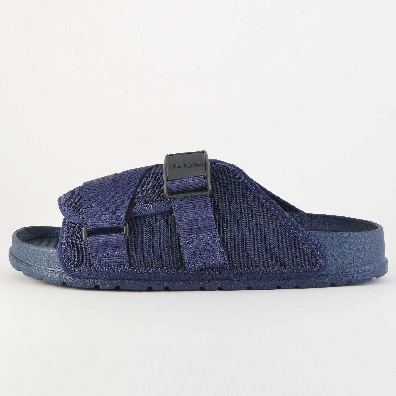 People Lennon Chiller Men's Slides (9000010667_33646)