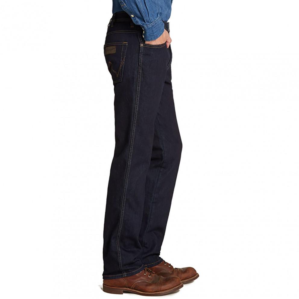 Wrangler Arizona Stretch