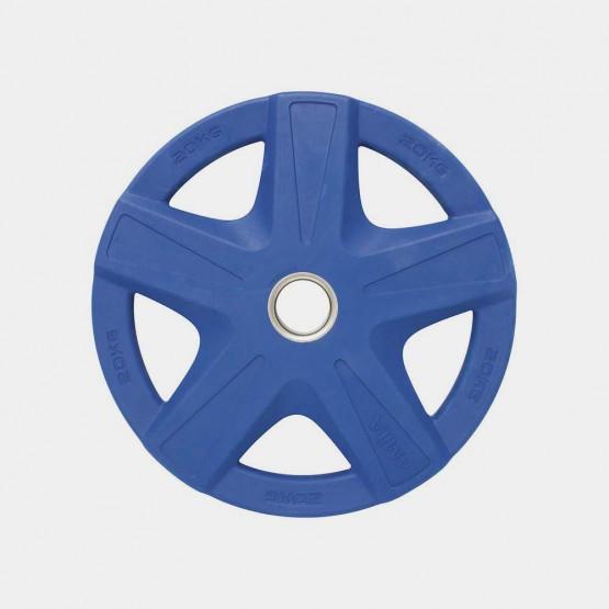 Amila Rubber Disc 20 Kg