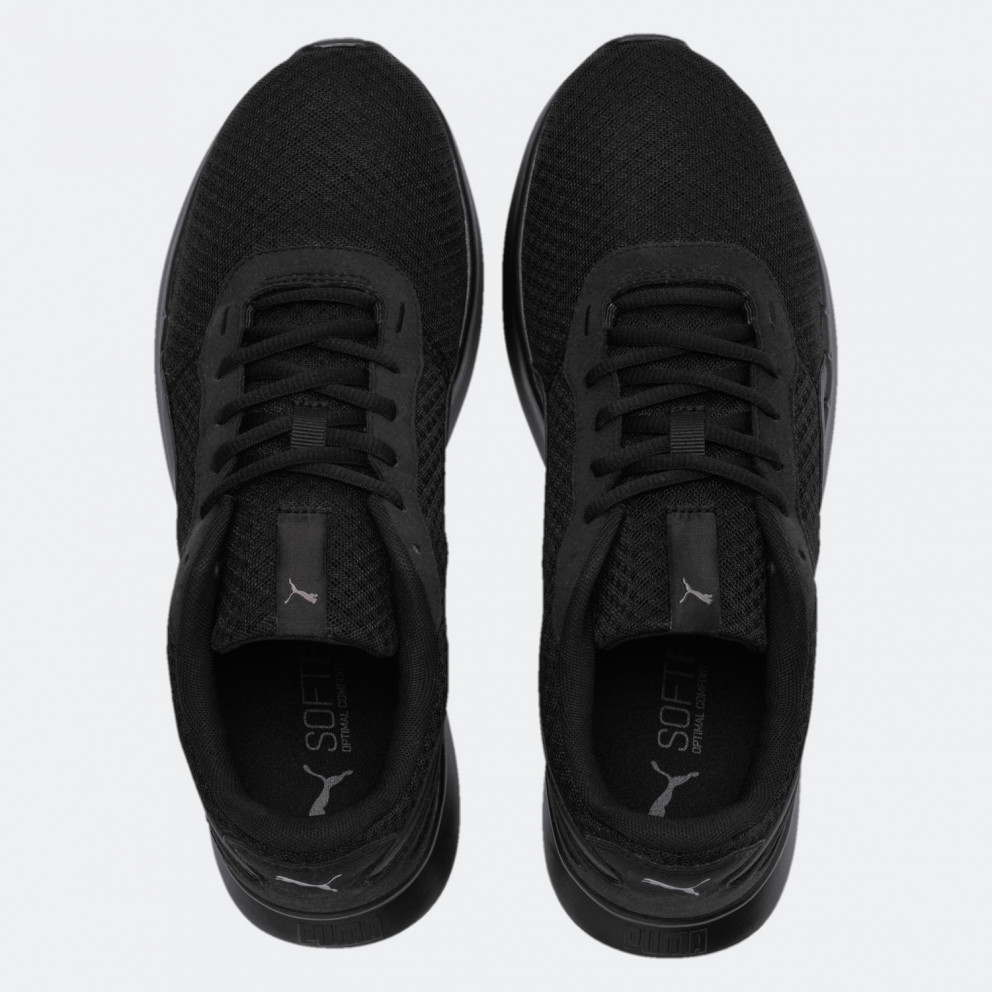 Puma St Activate Ανδρικά Παπούτσια