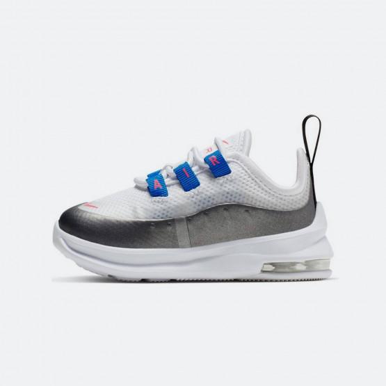Nike AIR MAX AXIS (TD)