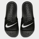 Nike Kawa Γυναικείες Shower Slides