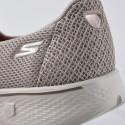 Skechers Gowalk 4 - Propel Women's Casual Shoes