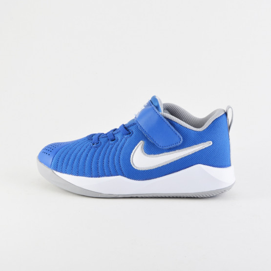 Nike Team Hustle Quick 2 Shoes