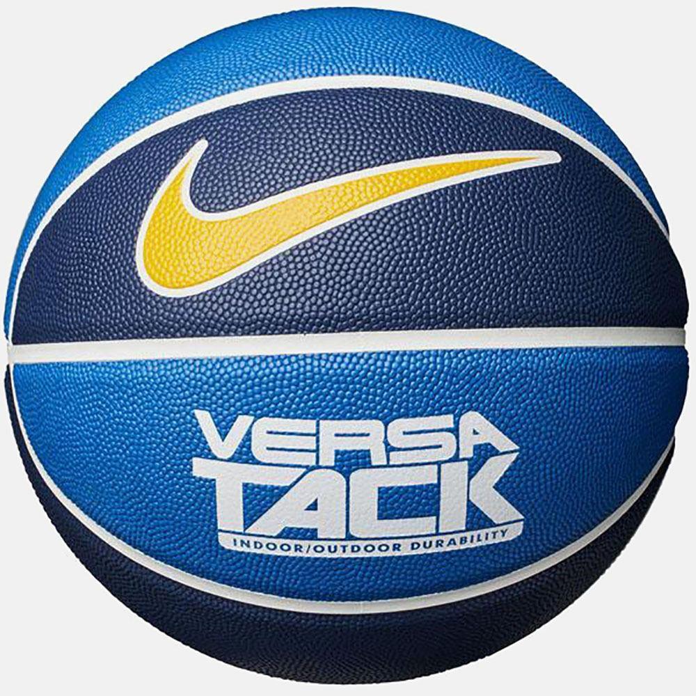 Nike Versa Tack 8P No. 7 (9000040970_42013)