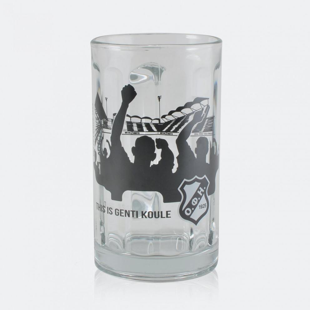 Ofi F.c. Ποτήρι Μπύρας  0,400 L