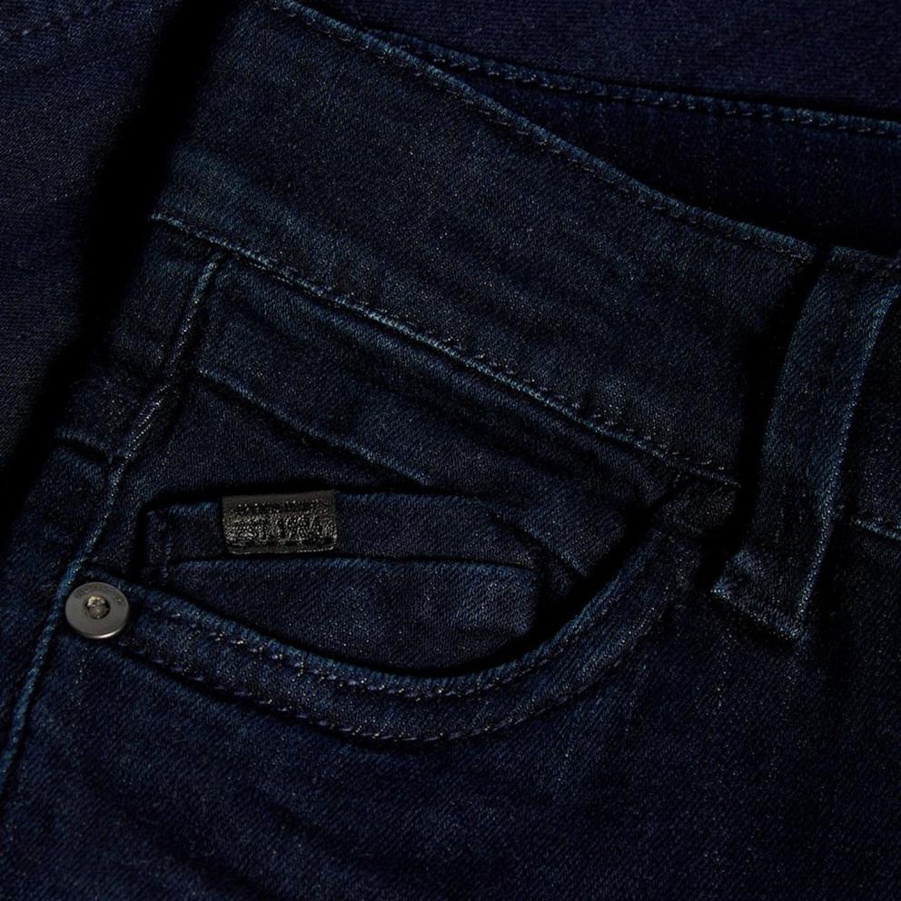 Name it Kid's Skinny Fit Jeans