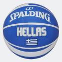 Spalding Greek Olympic ball