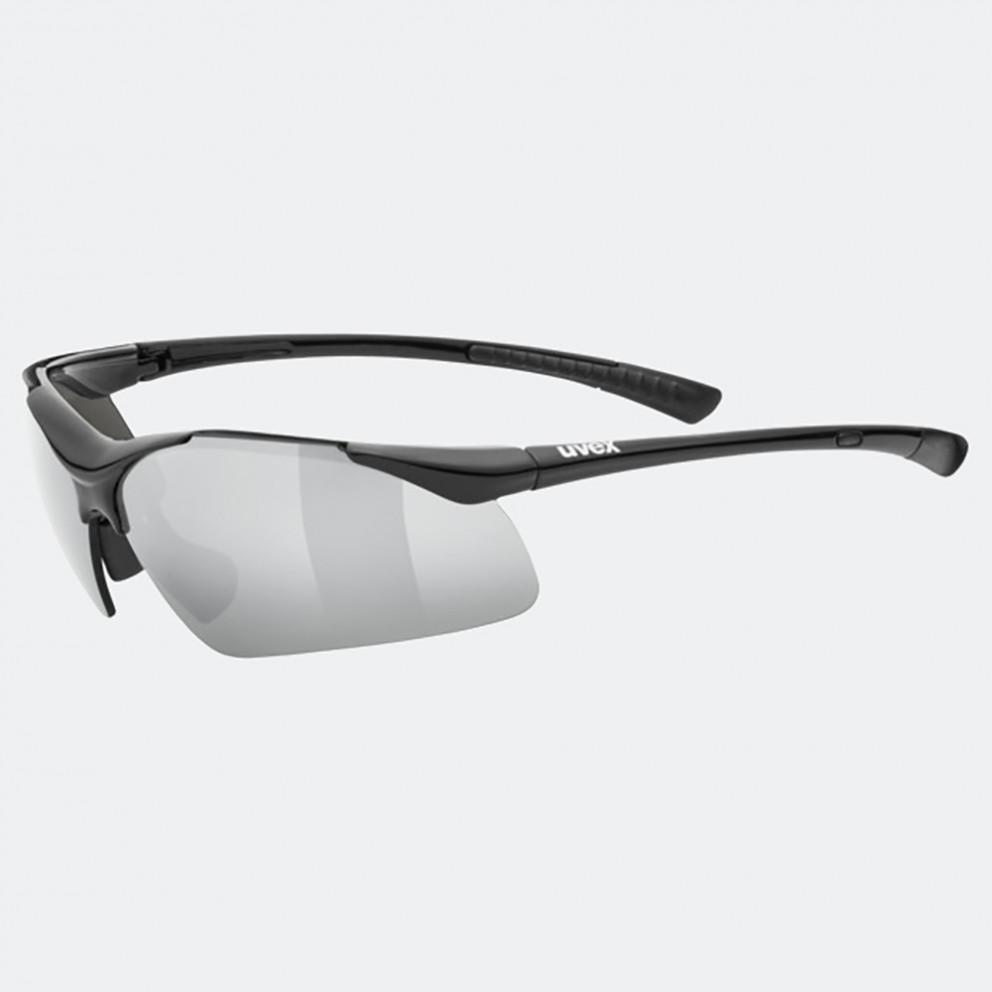 Uvex Sportstyle 223 | Unisex Γυαλιά Ηλίου