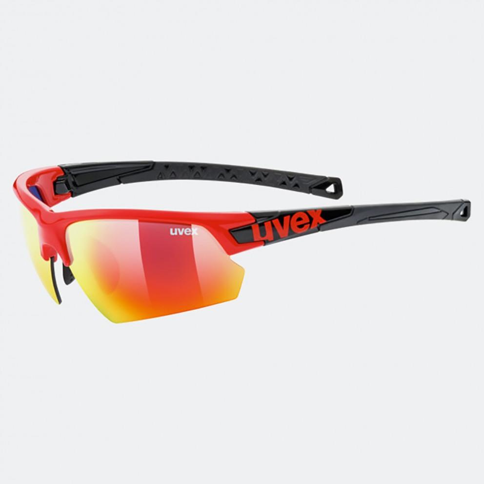 Uvex Sportstyle 224 | Unisex Γυαλιά Ηλίου