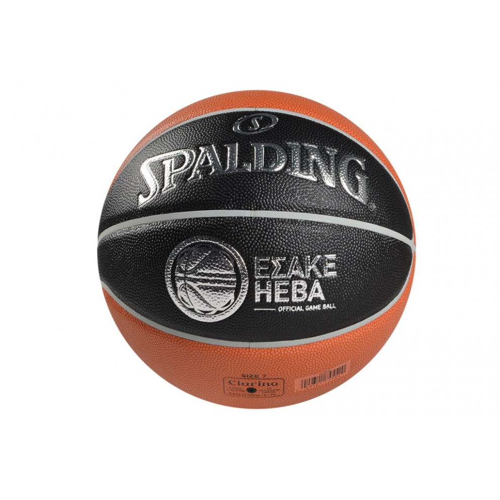 SPALDING TF-1000 Official Ball A1 Greek Division Basketball