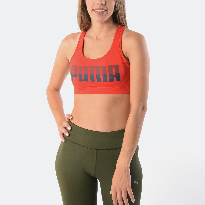Puma 4Keeps Mid Impact Women's Bra Top (9000016050_3142)