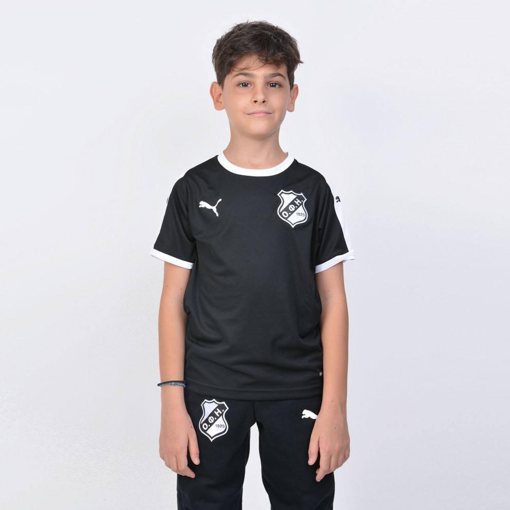 Puma Liga Jersey Jr .