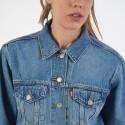 Levis Ex-Boyfriend Trucker Women's Jacket