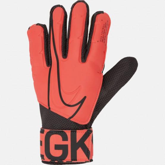 Nike NK GK MATCH-FA19