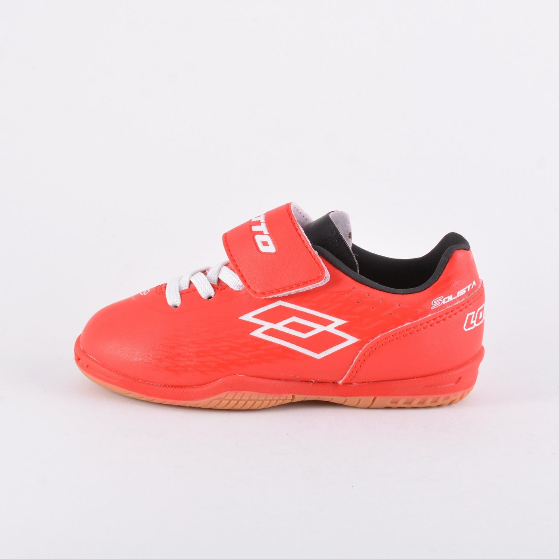 Lotto Solista Kids' Football Shoes (9000042989_42636)