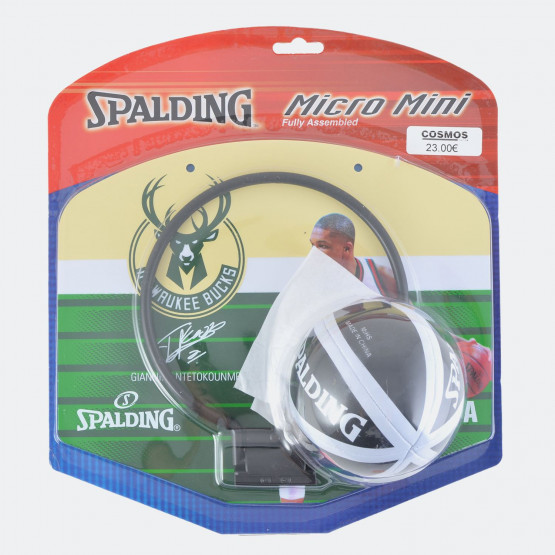 Spalding Backboard Antetokounmpo