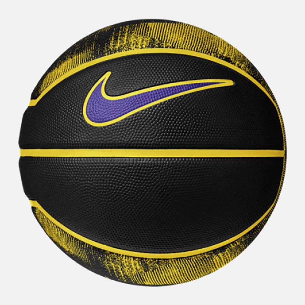 Nike Lebron Skills Ball No. 3 (9000040987_23582)