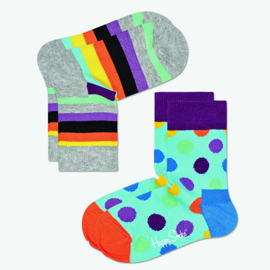 Happy Socks 2-Pack Stripe Socks