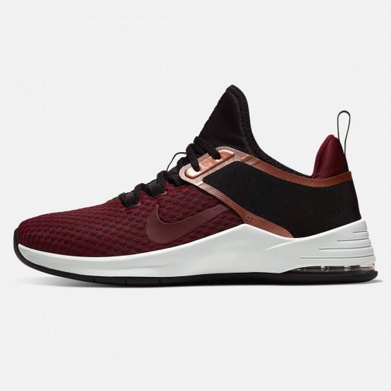 Nike WMNS AIR MAX BELLA TR 2