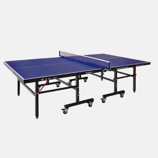 Amila Τραπέζι D9802 Μπλε