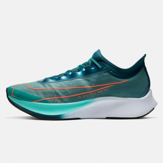 "Nike Zoom Fly 3 Premium ""Ekiden Pack"" Men's Running Shoes"