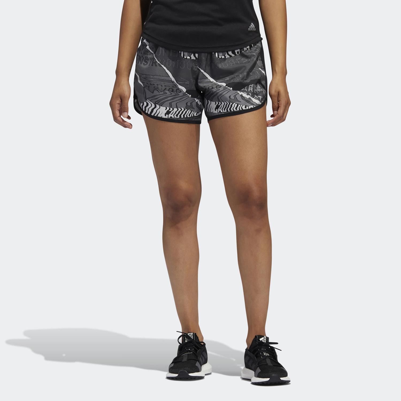 adidas M20 Short 4cm (9000044645_43281)