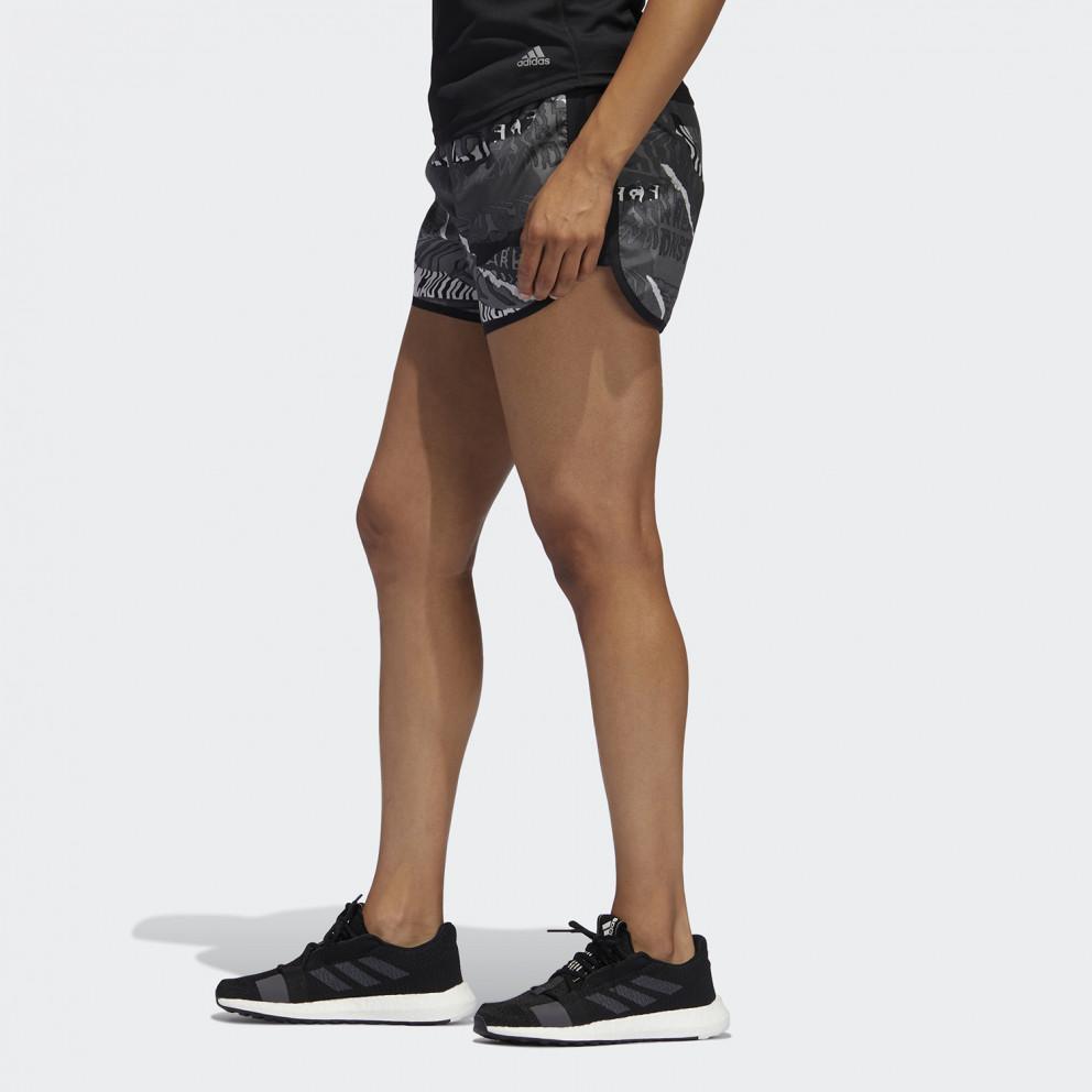 Adidas M20 Short 3Cm