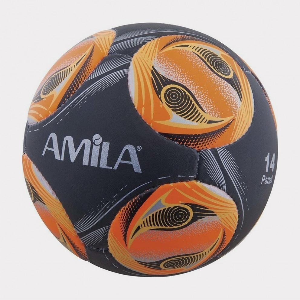Amila Vezel No. 5