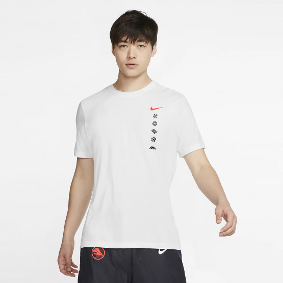 "Nike Dri-FIT ""Ekiden Pack"" Men's Running T-Shirt"