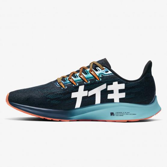"Nike Air Zoom Pegasus 36 ""Ekiden Pack"" Men's Running Shoes"