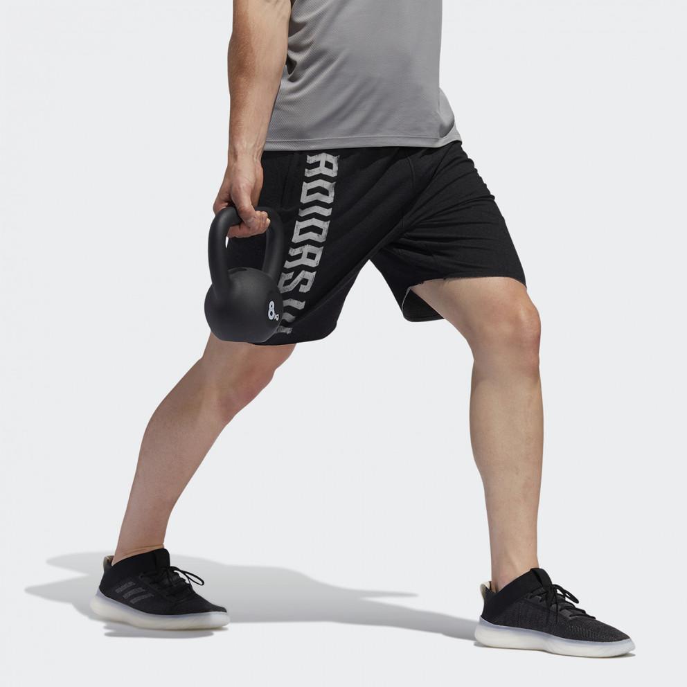 adidas Performance Men's Urban Glob Short