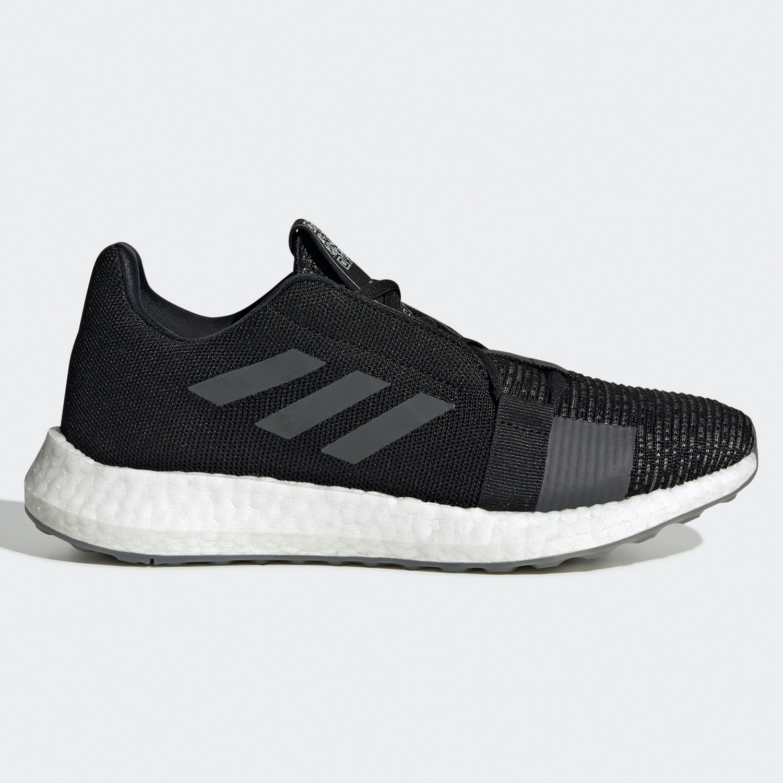 adidas Performance Senseboost Go Women's Shoes (9000044795_41461)