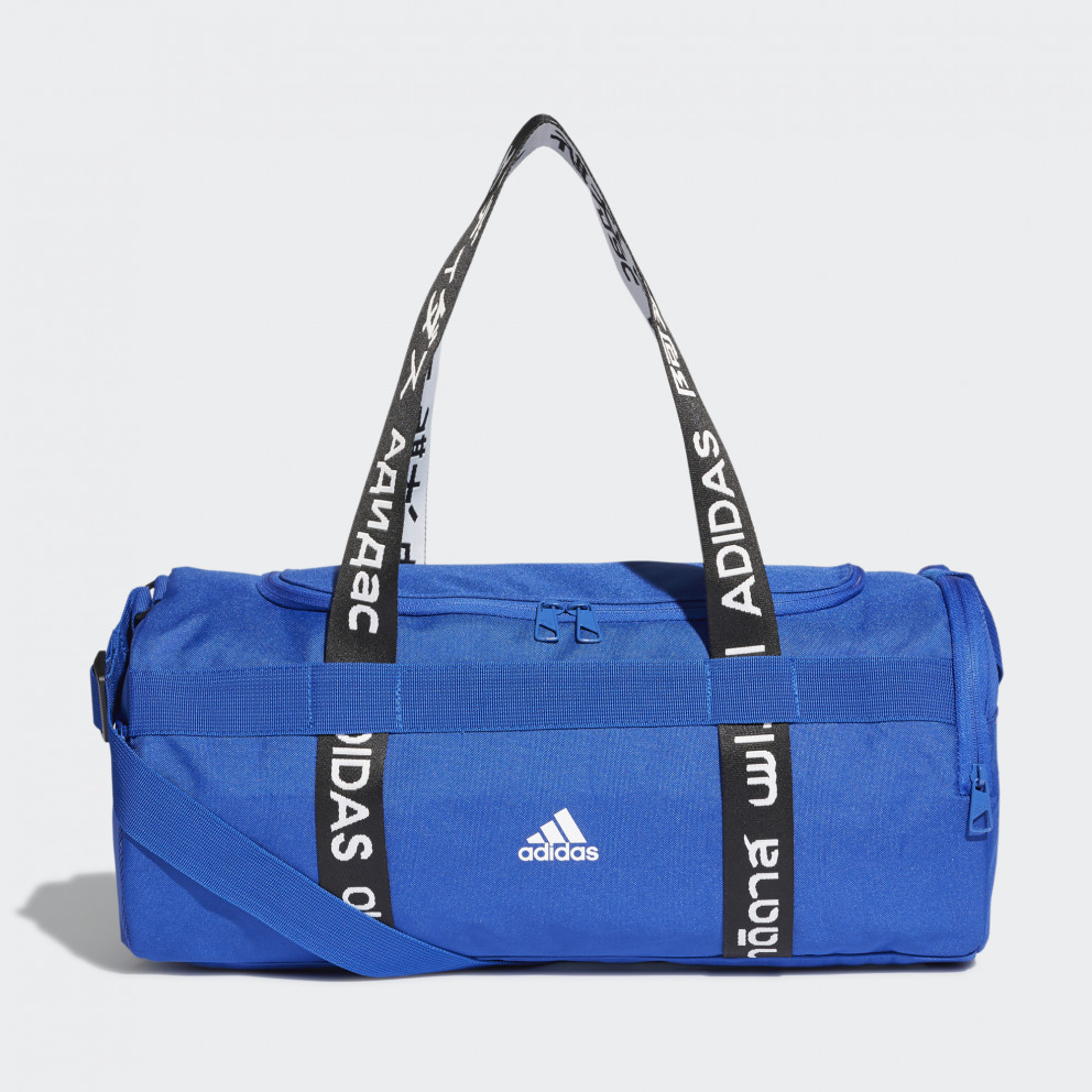 Adidas 4Athlts Duffel Bag Small