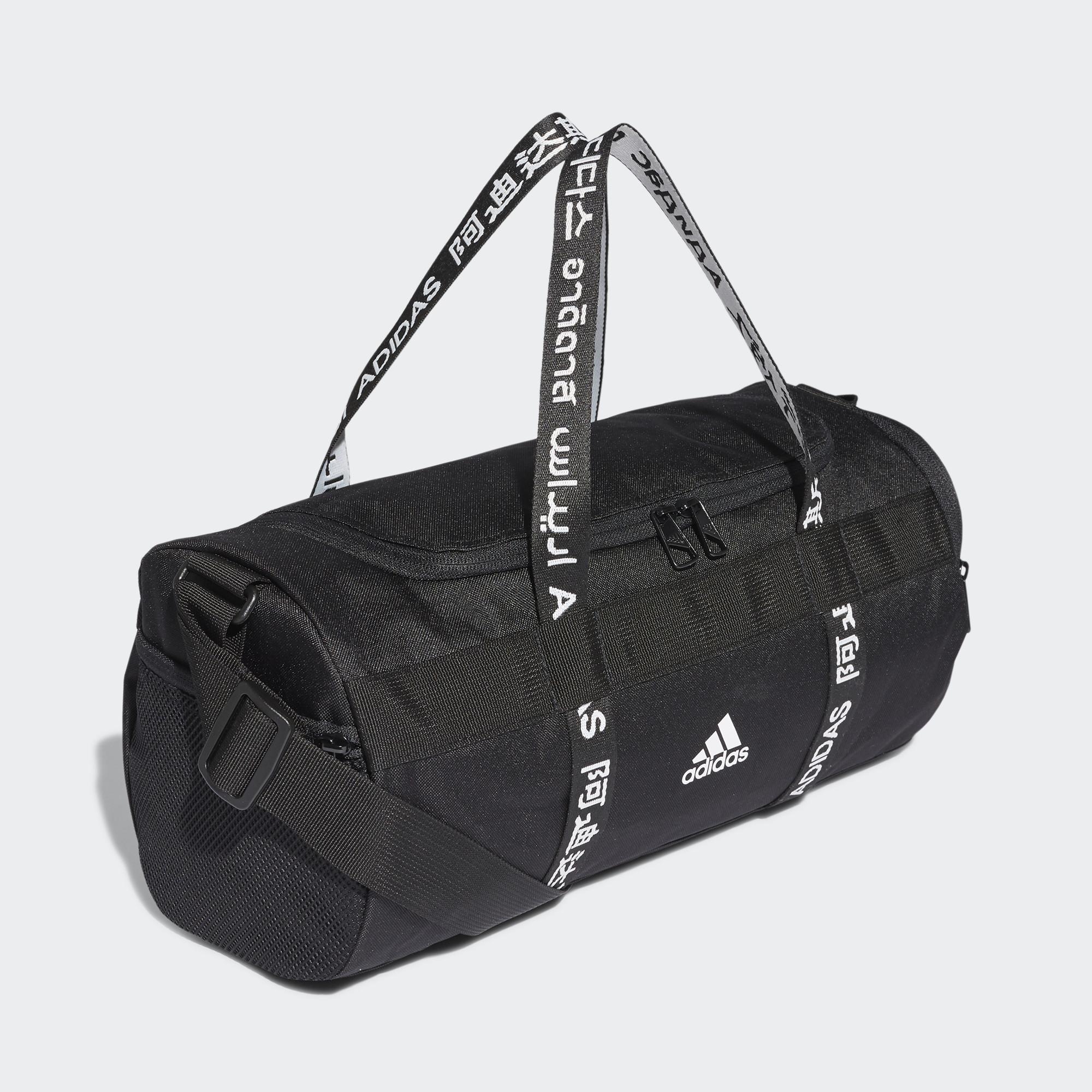 adidas 4ATHLTS DUFFEL BAG SMALL (9000045029_8516)