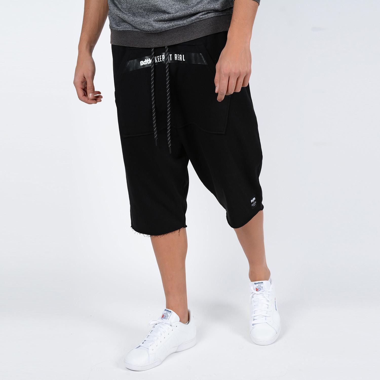 BODYTALK 'Real' Men's Shorts (9000049233_1469)